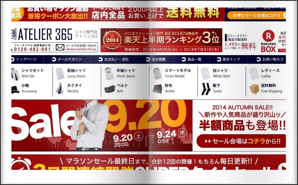激安格安ワイシャツおしゃれ.jpg