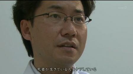 幽霊東日本大震災医師の証言.png