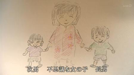 東日本大震災幽霊絵.png