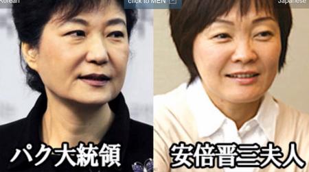 【北朝鮮】日本に「圧力継続なら永遠に平壌行きの切符を求めることができなくなる」と警告 日本政府の日朝首脳会談検討で YouTube動画>10本 ->画像>11枚