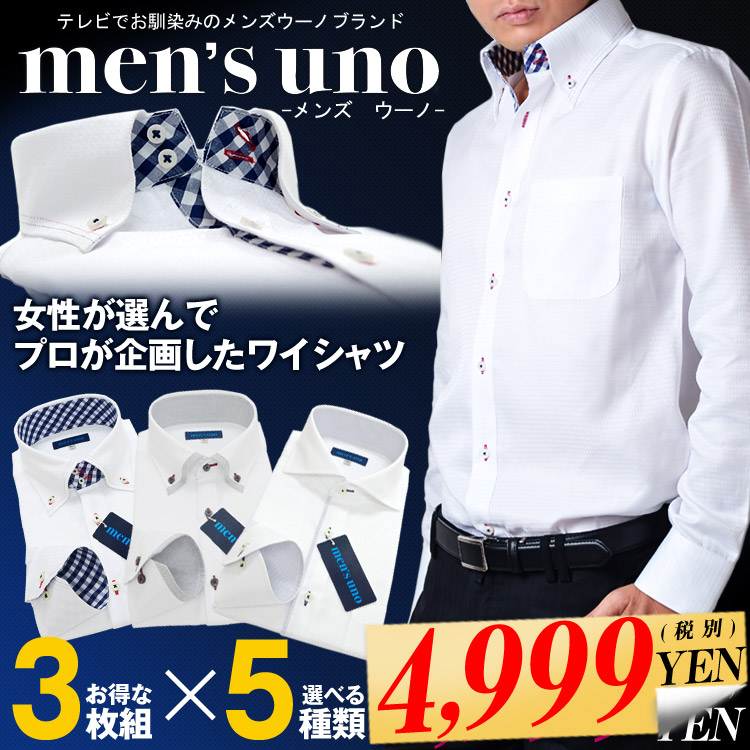 shirtgood.jpg