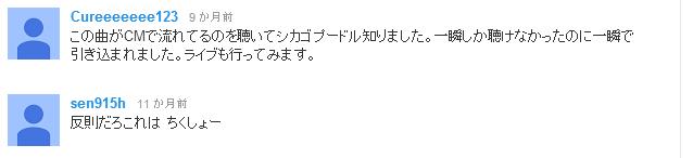 youtubeランキング感動する歌.png